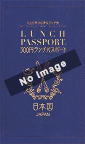 ラーメンパスポート熊谷近郊版Vol.1
